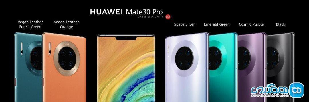 هوآوی با گوشی های خلاقانه سری Huawei Mate 30 معنایی دوباره به گوشی های هوشمند می بخشد