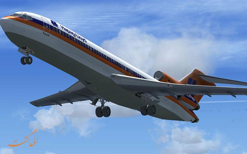 اولین هواپیمای مسافربری محبوب دنیا، هواپیما بوئینگ 727