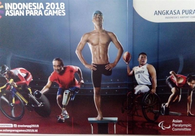 گزارش خبرنگار اعزامی خبرنگاران از اندونزی، جاکارتا، اندونزی و آسیا منتظر هنرنمایی مردان و زنان آهنین