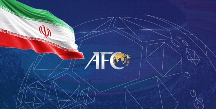 با اعلام رسمی AFC، سهمیه ایران در آسیا 2