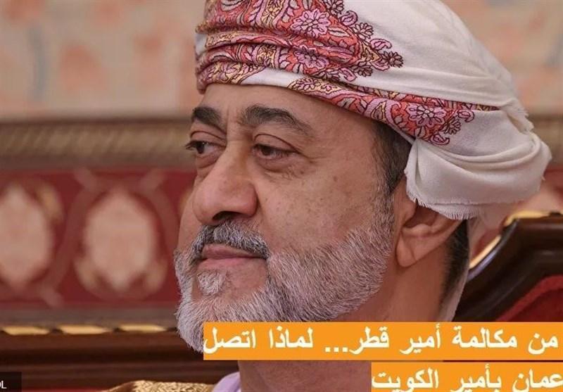 گفت وگوی تلفنی امیر کویت و پادشاه عمان