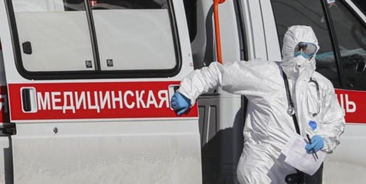 کرونا در اروپا، ثبت اولین فوتی در روسیه و افزایش چند صد نفری مبتلایان در آلمان