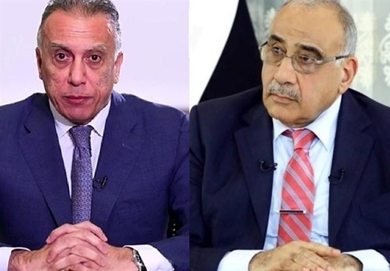 عراق، ملاقات الکاظمی و عبدالمهدی در پی تشکیل دولت جدید