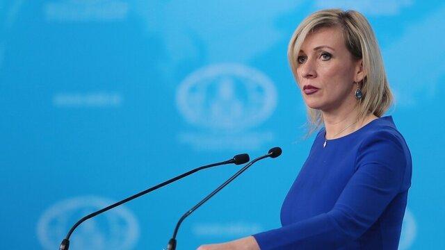 اعلام همکاری روسیه با دولت الکاظمی