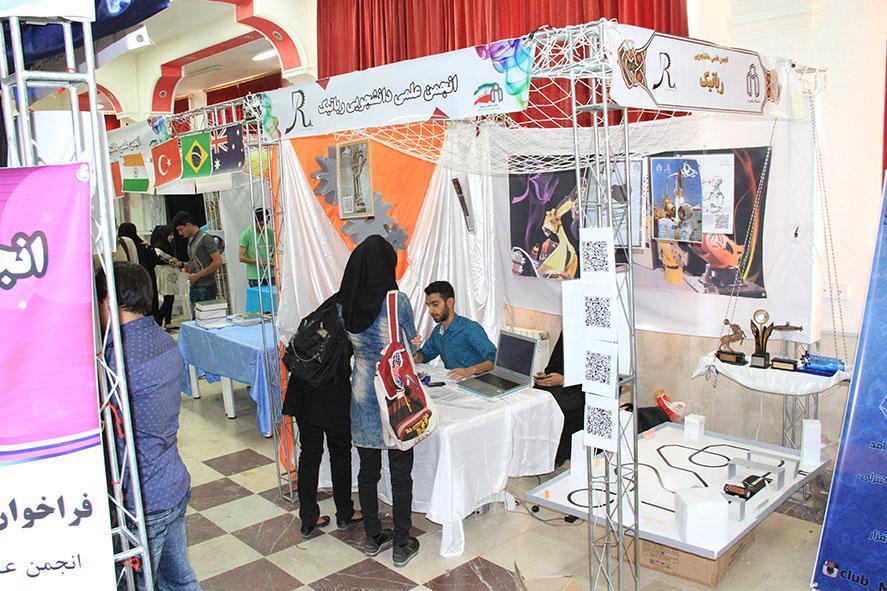 جشنواره مجازی دانشگاهی حرکت شروع به کار کرد ، مهلت ارسال آثار تا 20 خرداد