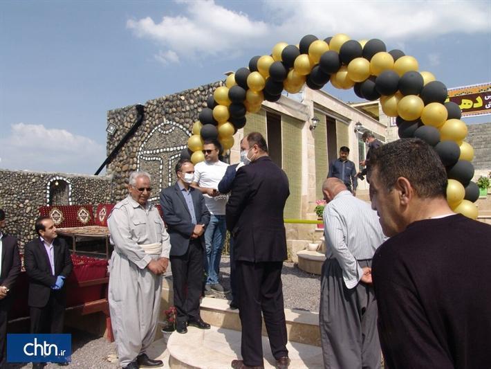 افتتاح یک واحد بین راهی در شهرستان سقز