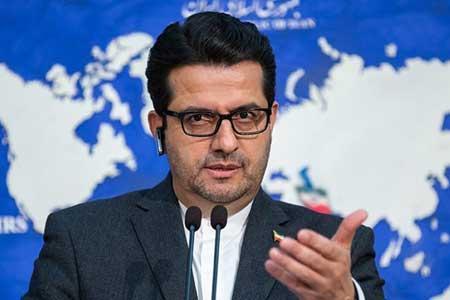 رسیدگی به جرایم اتباع ایرانی در صلاحیت قضایی محاکم ایرانی است