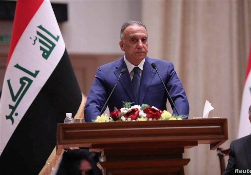 عراق، سفر الکاظمی به عربستان احتمالا بعد از عید قربان انجام می گردد