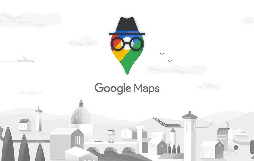 چگونه حالت ناشناس گوگل مپ را فعال کنیم