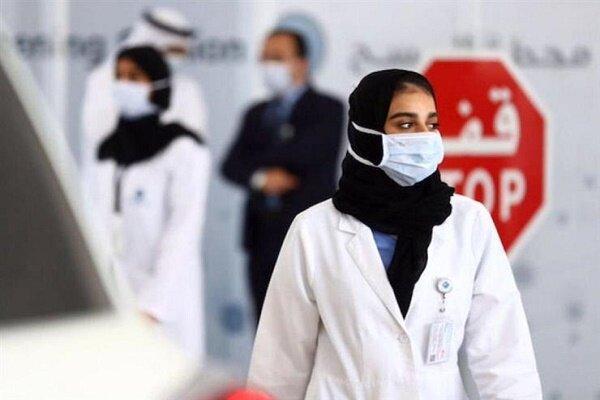 شمار مبتلایان به کرونا در امارات به 63 هزار و 212 نفر رسید