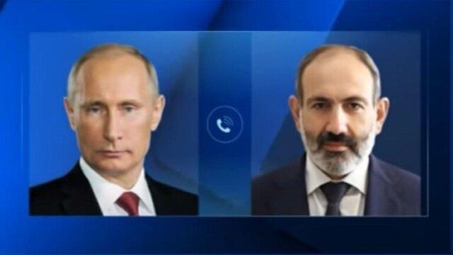 تماس تلفنی پوتین با نخست وزیر ارمنستان