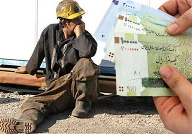 لازمه بازنگری دستمزد کارگران چیست؟