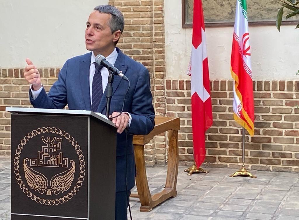 خبرنگاران وزیر خارجه سوئیس: تهران و برن احترام متقابل را در یکصد سال ارتقا داده اند