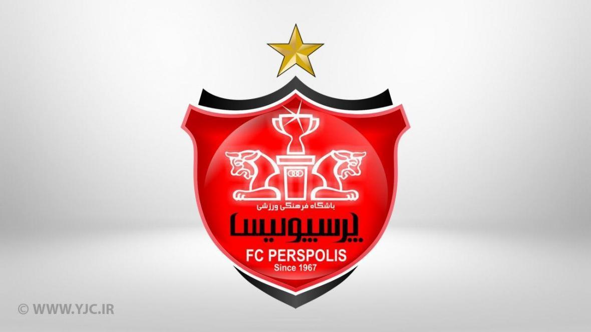 باشگاه پرسپولیس: هیچ لیست مازادی نداریم