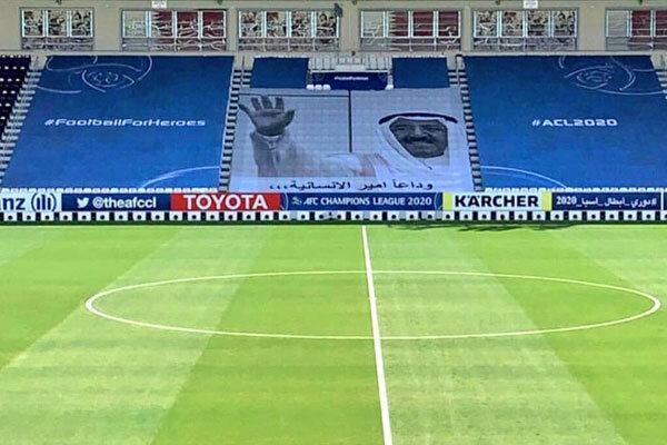 نصب تصویر امیر کویت درورزشگاه و سکوت یک دقیقه ای در بازی پرسپولیس