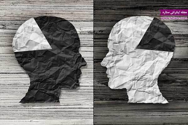 خطاهای شناختی - تفکر همه یا هیچ