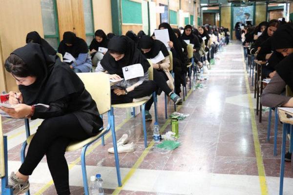 جزییات برگزاری آزمون استخدامی در دیماه