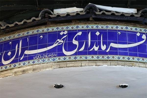 فرمانداری تهران: صدور مجوز تردد بین شهری آنلاین می گردد، توقف 3 روزه صدور مجوز