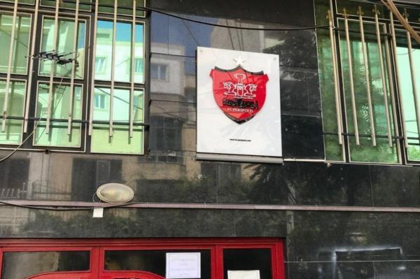 توقیف ساختمان باشگاه پرسپولیس؛ بدهی فدراسیون فوتبال دامان پرسپولیس را هم گرفت!