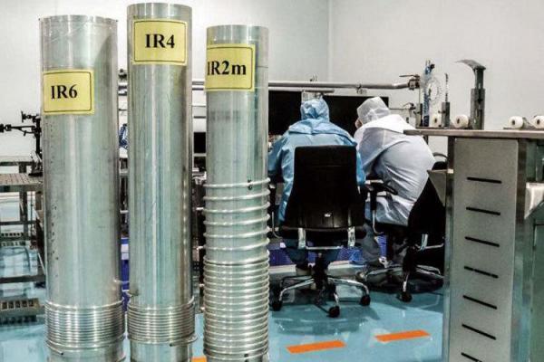 واکنش اروپا به غنی سازیِ 20درصدی در ایران