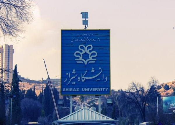 آغاز اجرای طرح مجموعه رویداد های نسل نو در دانشگاه شیراز