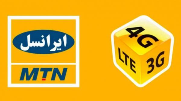 ایرانسل بسته نامحدود شبانه را حذف کرد