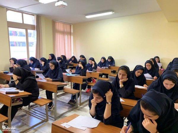امتحانات حضوری در تهران لغو شد