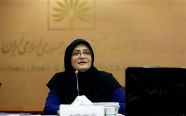 کنفرانس علم سیاست، مطالعات زنان و آینده برگزار می گردد
