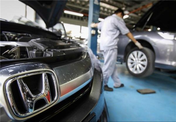 کارخانه خودروسازی هوندا واگذار شد