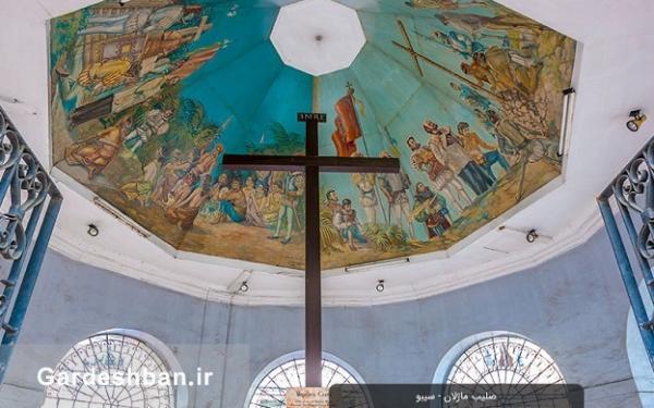صلیب ماژلان سیبو؛ جاذبه معروف و مشهور فیلیپین، عکس