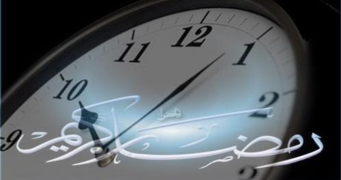 ساعات کاری ادارات استان تهران با 2 ساعت تأخیر شروع می گردد