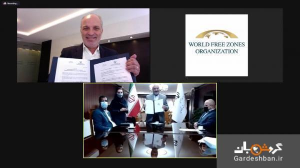 حمایت سازمان جهانی منطقه ها آزاد از فعالان منطقه ها آزاد ایران